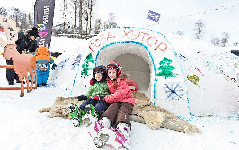 FIS World Snow Day 2018, фото 1 - круглогодичный курорт «Роза Хутор»